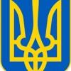 ГС  Украины по делам ветеранов войны и участников АТО