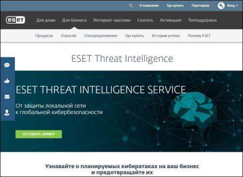 ESET Threat Intelligence Service